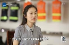 """20190814《今日评说》:对话宁波消防""""绳索哥"""""""