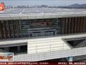 杭州火车南站新规划
