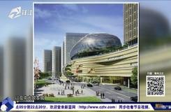 20190815《财富地产家》:本地房企和外来房企的未来发展优势