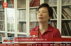 """""""房荒""""的滨江区出现流谣 弃选  业内:市场更理性了"""