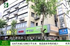 """一周大事件:杭州老旧小区综合改造全面启动  """"老破小""""华丽转身"""