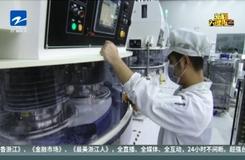 2019上半年城市GDP三十强榜单出炉  杭州排第十宁波第十五