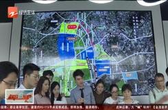 """杭州新房26000元/平米  购房者又开始""""抢""""了?"""