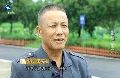 20190829《反腐前线》:健全澄清保护机制  激励干部担当作为(一)