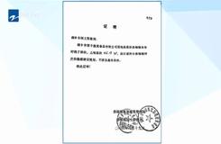 20190820《今日聚焦》:桐乡——东安村多家企业新增多幢违建厂房