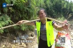 潘菊青:每天挑担30里  跋山涉水送物资