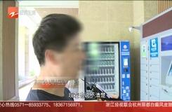 领垃圾袋要扫码注册  杭州1200多个小区住户隐私怎样保障?