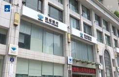 杭州:应届高学历毕业生生活补贴政策升级