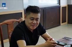 20190905《华人天地》:遇见玫瑰王国