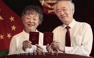 2019中國夢網絡視頻大賽進行中