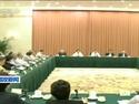 政协座谈会在京召开