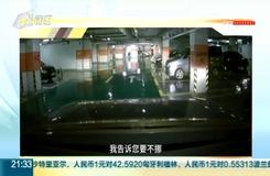 杭州某小區路虎和別克的堵車對決  終于以這樣的方式結束
