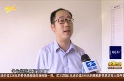 杭州建國北路路面塌陷事件:貨幣補償或產權調換  樹園小區31幢居民今起簽約