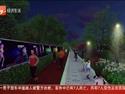 """杭州上线""""夜跑廊道"""""""