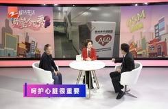 """20191004《茅瑩今日秀》:網約車司機""""猝死"""" 護士""""神操作""""救回生命"""