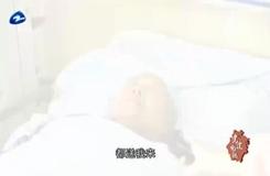 """20191021《党建播报》:玉环——""""每周一省""""  促年轻干部自?#39029;?#38271;"""