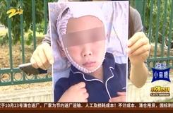 學校宿舍內的意外(上):宿舍上鋪摔落  9歲男孩顱骨多處骨折