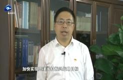 20191021《時代先鋒》:浙江高校多措并舉  為高質量發展培養專業人才