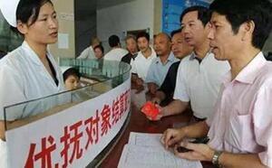 杭州撫恤和生活補助標準再上調