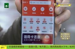 """杭州首发""""电子客票""""  坐公交最低一分钱"""