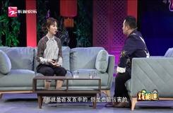 20191221《戏相逢》:浙江小百花新生代小生——张亚洲