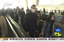 """武漢解封后首趟高鐵列車到達杭州:小伙對女友告白""""我過來了"""""""