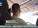 杭州網約車市場回暖