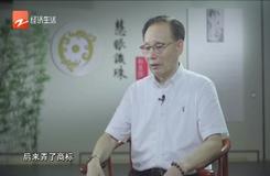 20200516《风云浙商面对面》:专访欧诗漫董事长  沈志荣