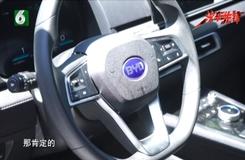 20200517《汽車先鋒》:汽車安全那點事