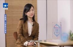 20200523《夢想方程式》:王鏡鑰·小零食大事業