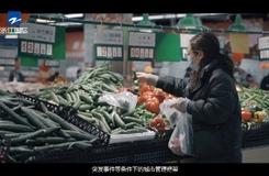 20200617《华人天地》:城市的守护