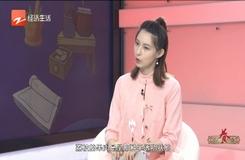 """20200611《經視養生會》:""""全能""""的荔枝"""