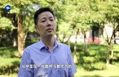 """20200803《時代先鋒》:衢江——企業家沙龍""""點將""""  組團式幫扶助企"""