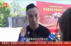 杭州繞城西湖服務區太潮了!有膠囊旅館也有無人超市
