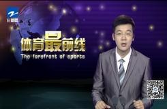 衢州:2020年浙江省青少年山地自行車冠軍賽落幕