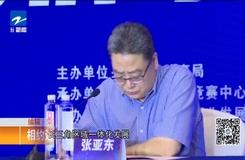 相約運河  杭州將舉辦首屆長三角水上運動節