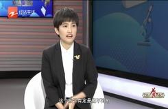 """20200913《經視養生會》:名醫來了——改善""""小胖墩"""""""