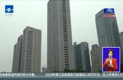 """杭州限价体系有所放松  年后这些楼盘可以""""盯"""""""