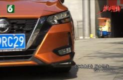 20200129《汽車先鋒》:試駕吉利星越  動力表現最滿意