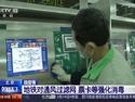 北京地铁强化消毒