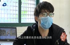 """20200327《黨建播報》:縉云——""""紅色智囊團""""助力旅游市場復工"""
