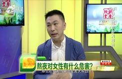 20201205《合乐888名醫館》:學學中醫五步養顏法