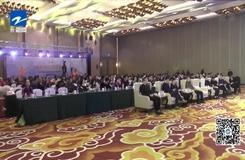 2020年浙江省體育指導員交流展示大會在湖州舉行