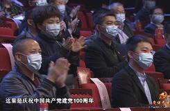 《黨課開講啦》杭州主場活動