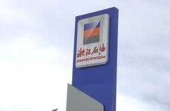 浙石油111