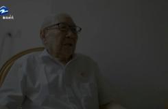 20210705《先鋒視界》:我的父親