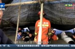 12頭領航鯨擱淺臺州海峽  多部門緊急救援