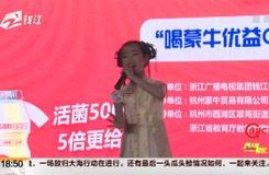 2021健康一夏 社區行(十三):社區小達人的表演很吸睛  福利柜臺備受鐘愛
