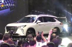 20210703《車舞飛揚》:全新第四代漢蘭達引領豪華大型SUV新浪潮