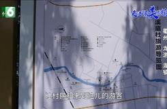 20210710《走進最美城鎮》:衢州 龍游 湖鎮
